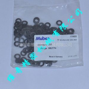 供应蝶形弹簧 原装德国进口Mubea碟簧 主轴弹簧 盘型弹簧 12*6.2*0.6