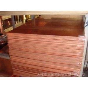 供应紫铜板 600*1500 T2紫铜板价格 现货