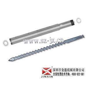供应PVC板材挤出机螺杆、料筒 PVC板材螺杆 管材注塑机螺杆、料筒—指定《金鑫》螺杆料筒厂家
