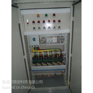 供应LED大屏幕专用配电柜、PLC智能控电系统