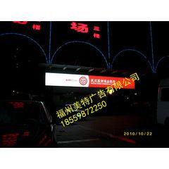 供应福州美特广告提供专业的3M移动灯箱门头