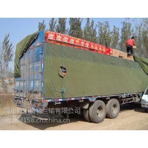 供应温州、乐清、柳市、白象到景德镇货运专线15868724088托运部%物流公司