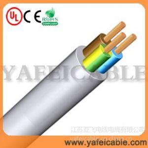 供应2183Y 安装电缆 认证电缆 常州厂家直销
