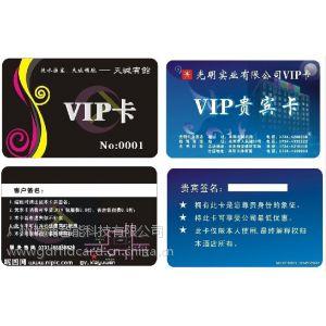 供应供应原装进口IC卡质量好、价格低