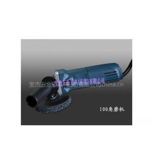 供应电动角向磨光机/不锈钢抛光拉丝机/角向磨光机