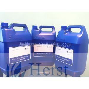 供应无卤防火整理剂,纺织防水剂,纺织布面料吸湿排汗剂,防静电剂