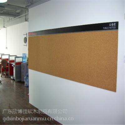 东莞市水松板、东莞软木板厂家
