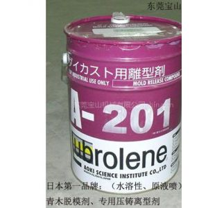 供应品牌脱模剂 青木脱模剂 高效环保离型剂