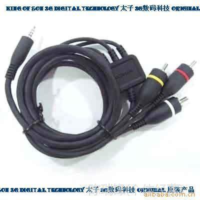 Nok CA-92U 7610s 6500s 6220c Nok3600s 原装视频线 AV线中国版