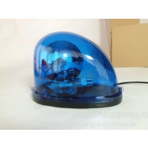 供应蓝色蜗牛灯 蜗牛吸顶灯 吸顶蜗牛灯 吸顶式警示灯