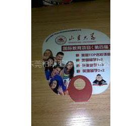 供应东莞学校广告扇厂家 培训班扇子制作 招生广告扇专业生产