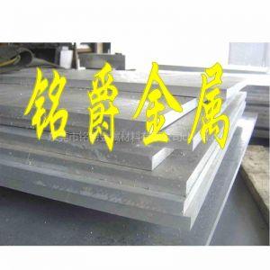 供应铁镍合金1J68 1J54 国产进口高温合金板材 4j29因瓦合金棒