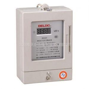 供应德力西电表DDSY607-20(80)A单相电子式预付费电能表 北京专卖店