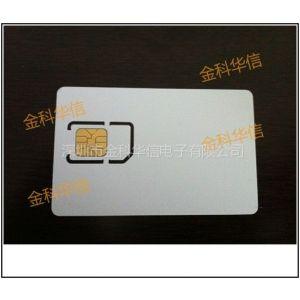 供应手机测试卡,gsm测试白卡,cdma测试卡、手机测试白卡