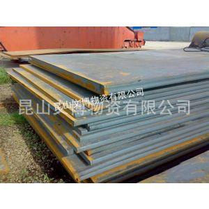供应钢厂直销本钢Q345中板 船板(稍有毛边)