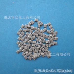 供应PC合金 改性塑料 高光泽 耐温