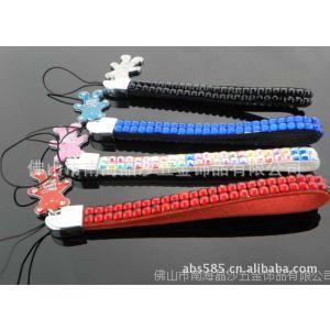 供应小熊手机挂绳,个性手机挂件,礼品手机绳,手机链