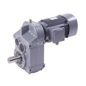 供应F系列斜齿轮减速机/减速机