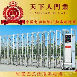 供应超值优级出口品质不锈钢伸缩门 自动门 电动门 厂家直销质量保证