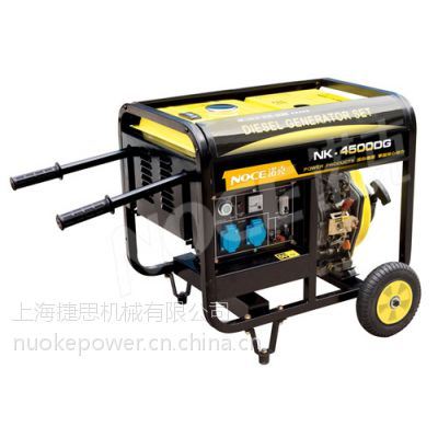 供应4.5KW诺克柴油发电机NK-4500DG