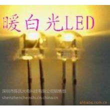5MM草帽形暖白光超亮LED灯珠,Led厂家供应晶元发光管