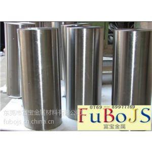 供应进口X153CrMo12-2 1.2379工具钢报价