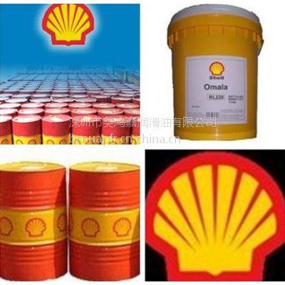 直销壳牌安定来32#白矿油厂家