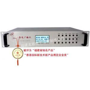 供应福建龙岩校园广播系统设备/智能广播仪/功放机/防水音柱/无线麦克风
