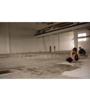 供应地坪起砂处理剂,地面起砂处理剂