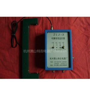 供应吹膜机宽度监控器