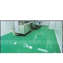 供应环氧耐磨地板漆
