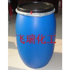 供应阳离子泛醇 阳离子柔顺剂 D-泛醇