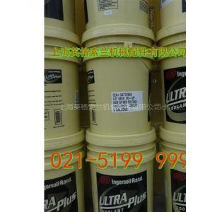 供应英格索兰Ultra-Plus 冷却剂54772603IR-UP机专用油