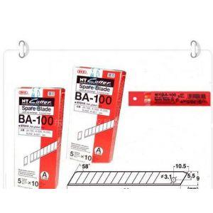 供应日本工业替换刀片,NT优质钢刀片,BA-100
