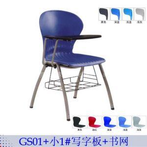 供应培训椅学校家具写字椅