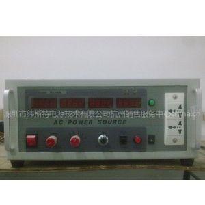 供应三相中频电源