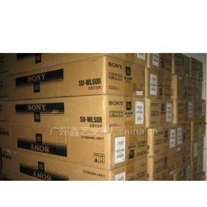 供应32-52寸原装索尼SONY液晶电视挂架墙挂壁挂索尼挂架SU-WL50B