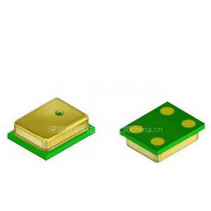 供应硅咪 硅麦克风 硅麦 硅MIC 贴片麦克风 传声器 送话器 受话器