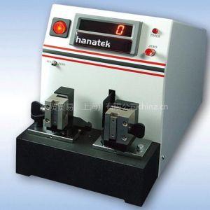 供应折痕仪和纸板挺度测试仪