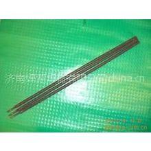 供应D856-4A高温耐磨焊条