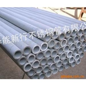 供应304     不锈钢  无缝管  工业管  SS304