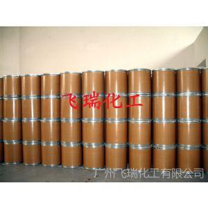 供应二氧化钛 水溶 高分散 油溶钛白粉 化妆品级别 超细钛白粉