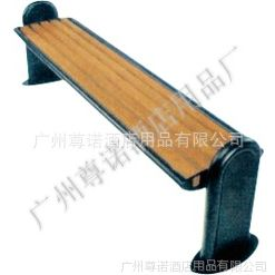 供应简易公园椅 钢木景观椅 户外家具休闲椅 户外设施图/报价