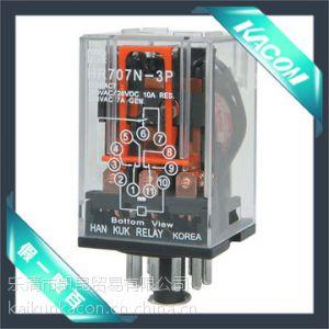 供应韩国凯昆机电KACON- 通用功率 继电器 HR707N-3PL