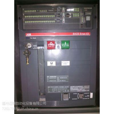 供应ABB 接线端子D2.5/5.3L现货