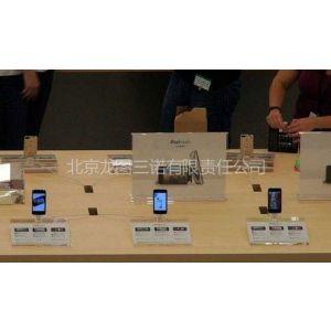 供应联想手机 简便型伸缩盒 断线报警器