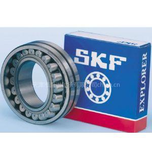供应SKF深沟球轴承