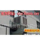 供应厂房通风设备厂房降温设备上海厂房通风降温设备