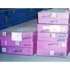 上海批发日立牌YXMI高速钢,工具钢,冲压模具钢