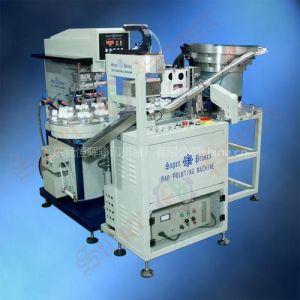 供应全自动移印机/恒晖SPC-A262 全自动印瓶盖双色油盅移印